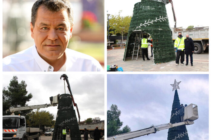 Δήμος Φυλής χριστουγεννιάτικο δέντρο κολάζ