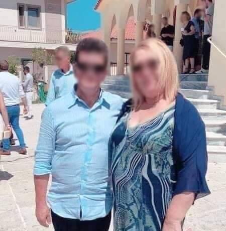 Το θύμα και η σύζυγός του