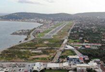αεροδρόμιο Χίου