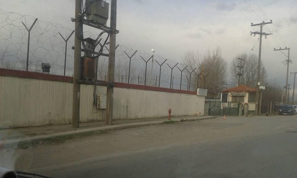φυλακή πύλη