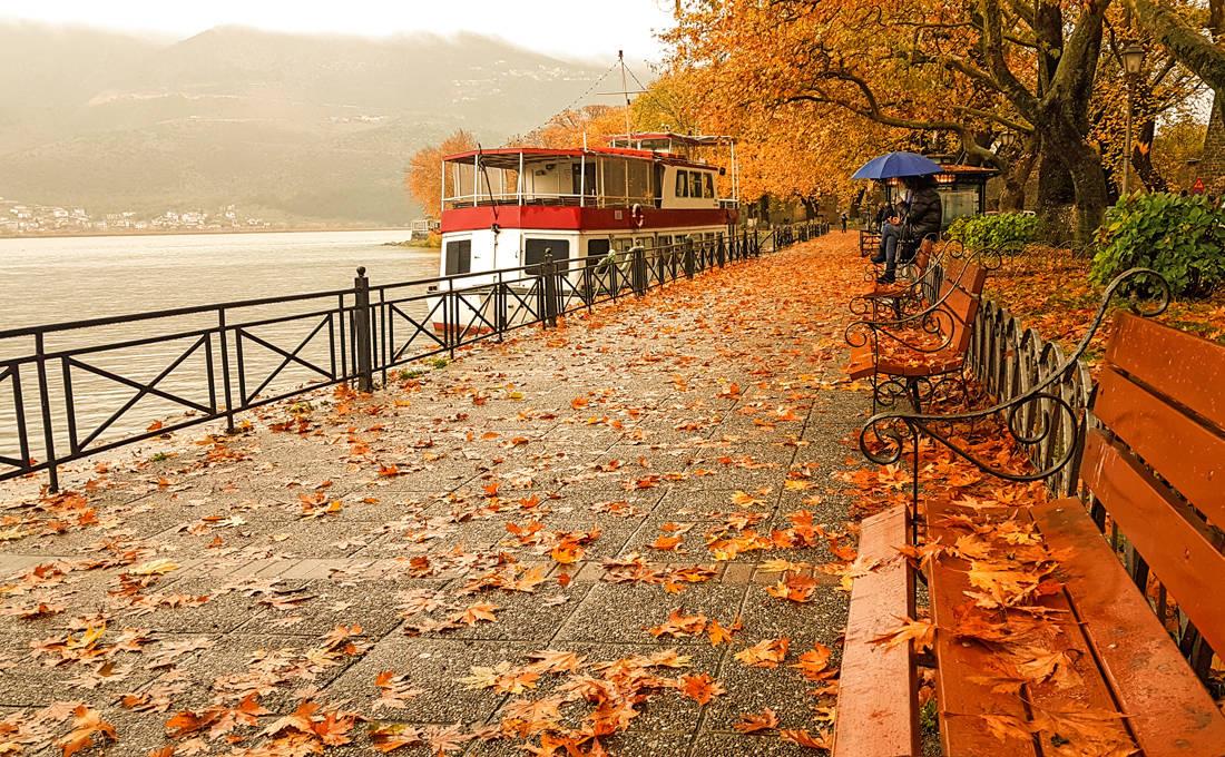 Γιάννενα λίμνη