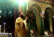 Ιερέας στην Καλαμάτα