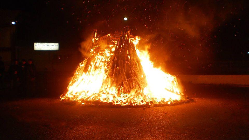 Φωτιά έθιμο στη Μακεδονία