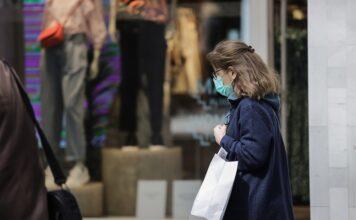 μάσκα στα μαγαζιά
