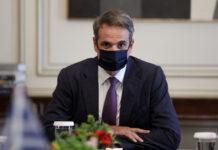 Μητσοτάκης με μάσκα