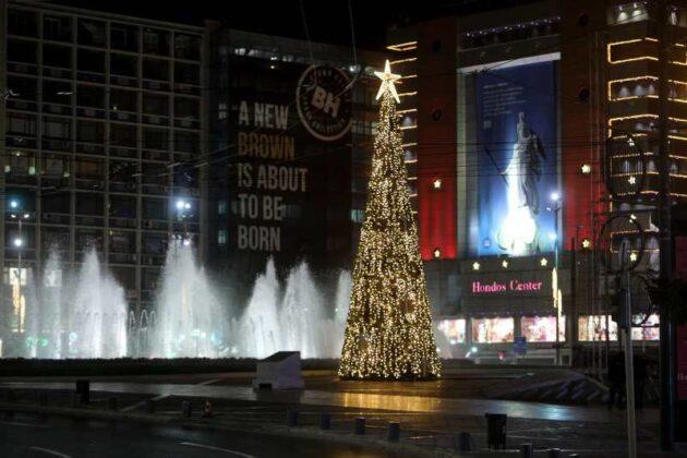 Χριστουγεννιάτικο δέντρο ομόνοιας