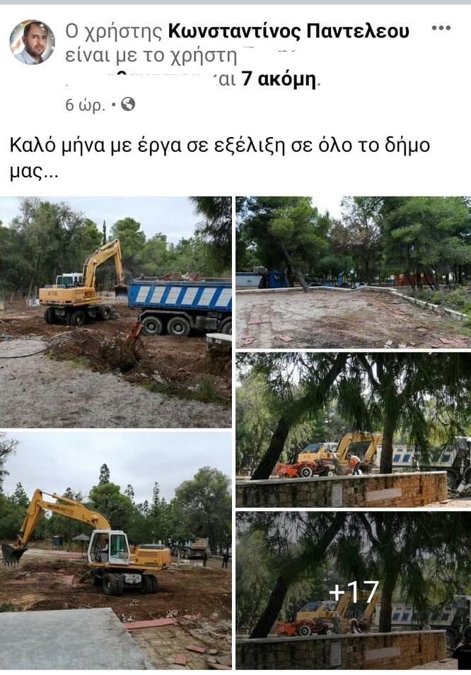 έργα στον δήμο λουτρακίου