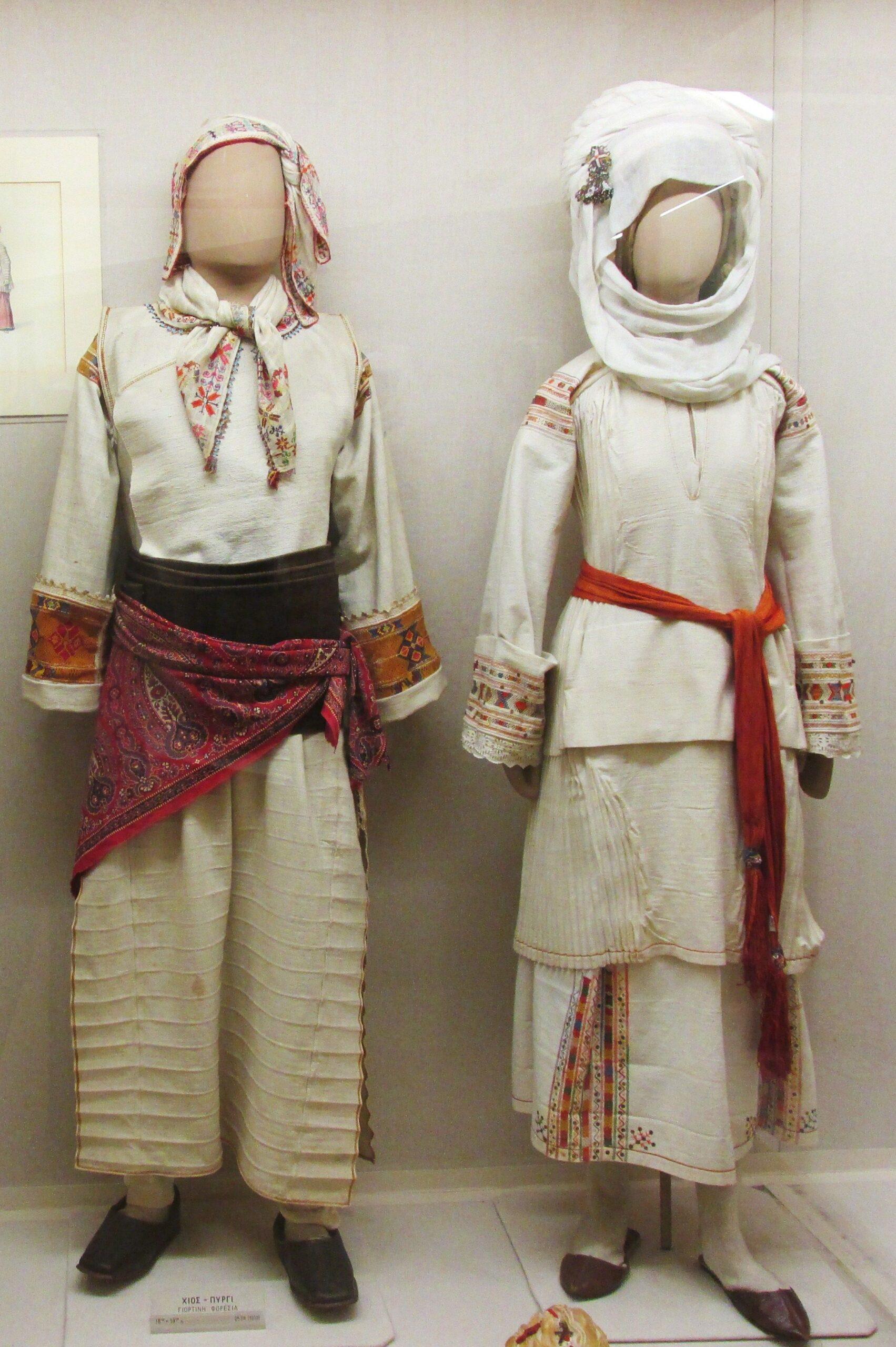 φορεσιές χίος