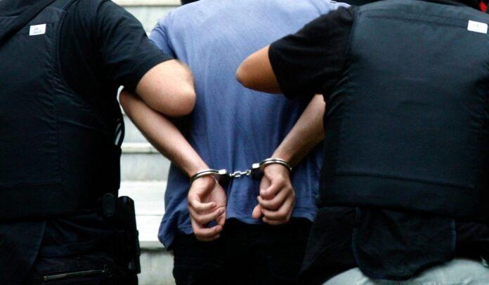 σύλληψη