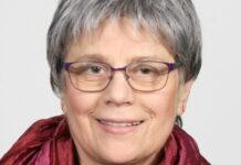 συγγραφέας Κατερίνα Αναγνώστου