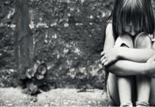 θύμα βιασμού στη Θεσσαλονίκη