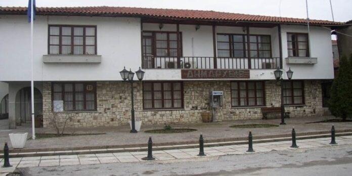 δημαρχείο, Σουφλί