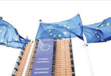 κτήριο Κομισιόν-τρεις σημαίες