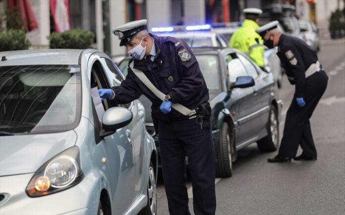 σαρωτικοί έλεγχοι της ΕΛ.ΑΣ. - παραβάσεις και συλλήψεις