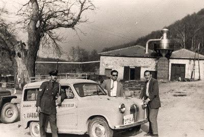 εργοστάσιο ξυλέιας δεκαετία '50-'60
