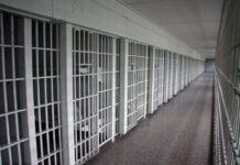 Κελιά φυλακών