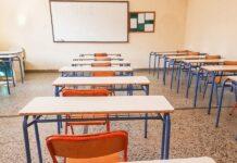 κλειστά σχολεία στην Μυτιλήνη
