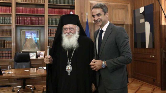 Μητσοτάκης και Ιερώνυμος