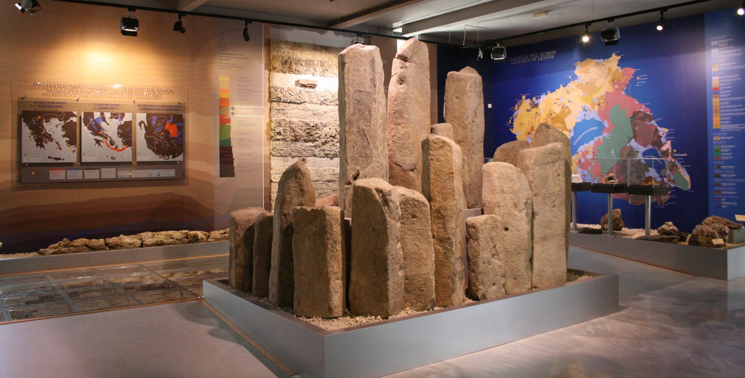 Μουσείο2