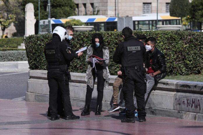 έλεγχοι αστυνομίας στο lockdown