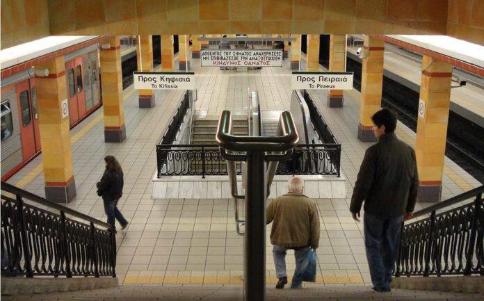 μετρό Ομόνοιας
