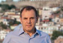 Παναγιωτόπουλος