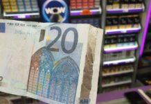 Χαρτονόμισμα των 20 ευρώ