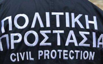 Συναγερμός Πολιτικής Προστασίας για την Ήπειρο