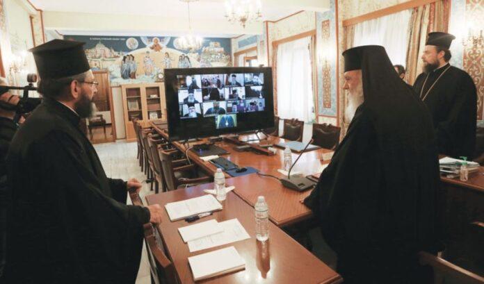 τηλεδιάσκεψη ιεράς συνόδου