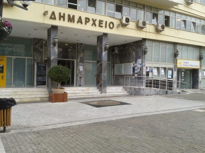 ΔΗΜΑΡΧΕΙΟ ΠΕΙΡΑΙΑ-ΕΙΣΟΔΟΣ-ΠΕΖΟΔΡΟΜΟΣ