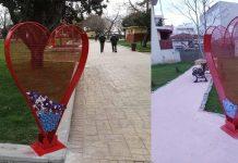 καρδιές,Αλεξανδρούπολη