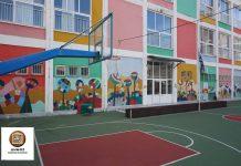 σχολείο, Κομοτηνή