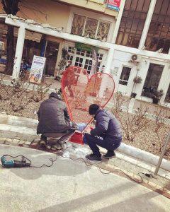 καρδιές, Αλεξανδρούπολη