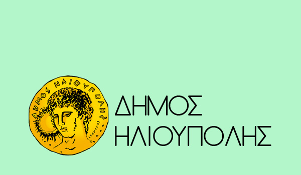 ΛΟΓΟΤΥΠΟ-ΚΙΤΡΙΝΟ-ΓΑΛΑΖΙΟ