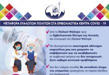 ΑΦΙΣΑ-ΓΡΑΜΜΑΤΑ-ΕΙΚΟΝΙΔΙΟ ΗΛΙΚΙΩΜΕΝΟΥ