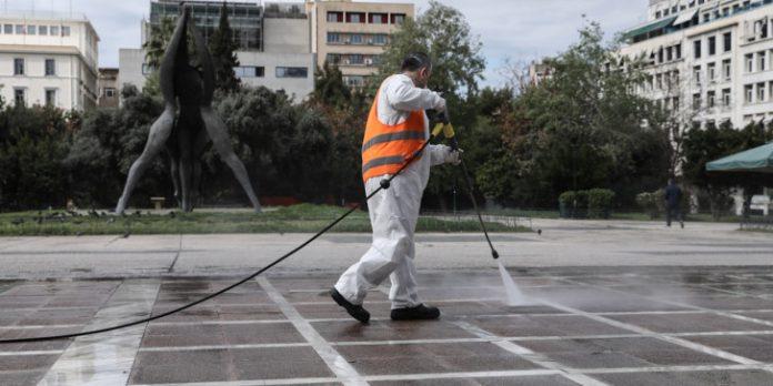 Απολύμανση Αθήνας
