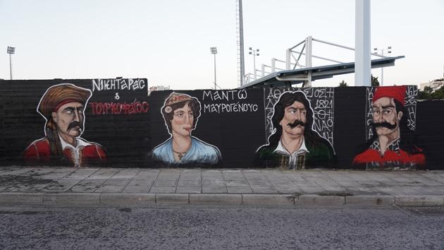 Τοιχογραφία στην Αργυρούπολη