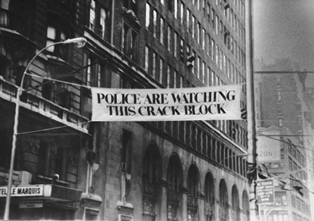 το κρακ στη Νέα Υόρκη