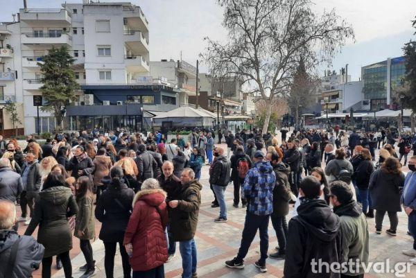 Διαμαρτυρία κατά του lockdown