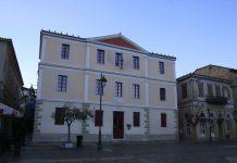 οικονομικές ελαφρύνσεις από τον δήμο Ναυπλιέων