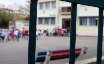 φάρσες σε σχολεία της Θεσσαλονίκης