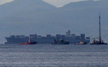 σύλληψη πλοιάρχου στο φορτηγό πλοίο Ψερίμου