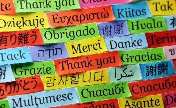 πλεονεκτήματα διγλωσσίας