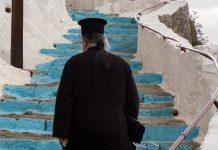 Ιερέας στην Κάλυμνο