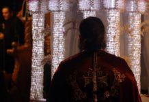 ιερέας θετικός με κορονοϊό