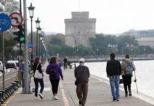Στην Θεσσαλονίκη Χρυσοχοΐδης με Χαρδαλιά