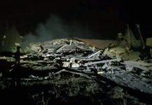 έκρηξη στο ξενοδοχείο Τσάμης στη Καστοριά