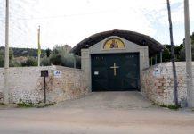 Κρούσματα στο μοναστήρι Φανερωμένης