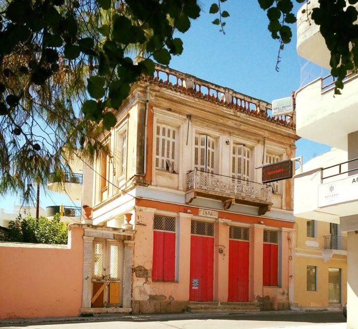 Αποκατάσταση Νεοκλασικού Κτιρίου Οικογενείας 'Γαλέου'