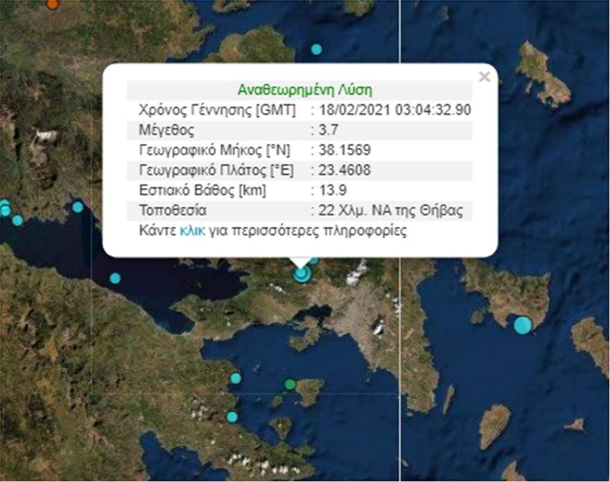 σεισμός 3,7 Ρίχτερ στη Θήβα